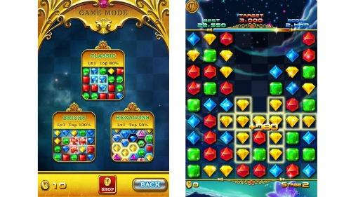 2012_12_07_Feature_Mobile_Spotlight_JewelsDashFinal_500