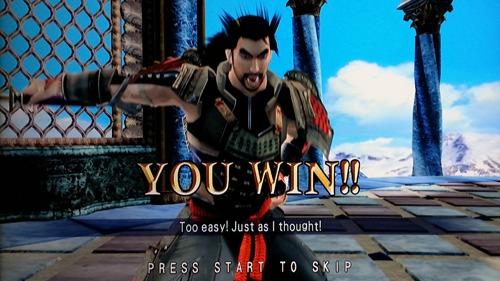 Soulcalibur II HD YOU WIN